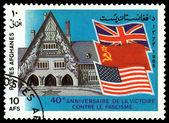 Vintage  postage stamp. Great Britain, USSR  &  US  Flags. — Foto Stock