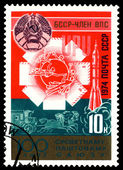 Vintage  postage stamp. Arms  of  Byelorussia. — Stockfoto
