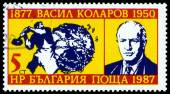 Vintage postage stamp.  Vassil Kolarov. — Stock Photo