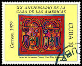 Vintage  postage stamp. House of the Americas Museum. — Stock Photo