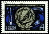 Vintage  postage stamp. Academician Sergey Korolev. — Stock Photo
