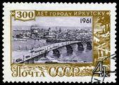 Vintage  postage stamp.  Angara River Bridge. — Stock Photo