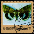 Vintage  postage stamp. Butterfly Catocala fraximi. — Stock Photo #63635109