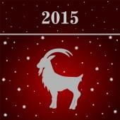 Background 2015. — Stock Photo
