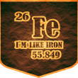 Постер, плакат: Shield with i am like iron text