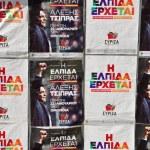 Постер, плакат: Syriza campaign posters