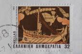 Ulysses and the sirens postage stamp — Stock Photo