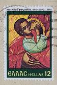 Baby jesus postage stamp — Stock Photo