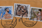 Ancient greek gods postage stamps — Stock Photo