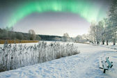 Northern Lights. — Stock Photo