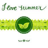 Kocham lato — Wektor stockowy