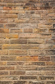 Texture of block laying — 图库照片