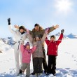 Family in the winter — Stock Photo #59595321