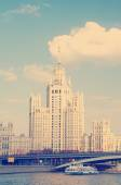 Moscow citiscape — Stock Photo