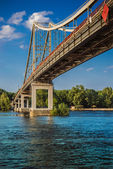 Park Bridge in Kyiv — Stock Photo