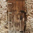 Door in an ancient fortress — Stock Photo #67417255