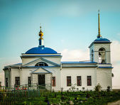 Church of Intercession of Theotokos — Stock Photo