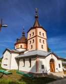 Monastery of St. Job of Pochaev in Ladomirova — Stock Photo