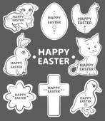 Easter sticker collection, cute animals — Stock Vector