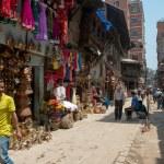 Streets near Dubar square of Kathmandu — Stock Photo #56623617