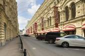 Moskva tuggummi — Stockfoto