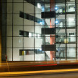 Office building in the center of Helsinki at night — Stock Photo #54076501