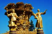 Fountain friendship of people VDNKH Moscow, Russia — Stock Photo