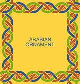 Arabian Ligature Border in Traditional Style, Ornamental Frame — Stock Vector