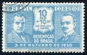 Getulio Vargas and Joao Pessoa — Foto Stock