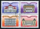 Postal buildings — Stock Photo