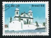 Jesus of Matosinhos Sanctuary — Stock Photo
