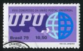 UPU Emblem — Stock Photo