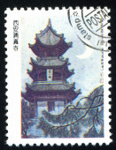 Čína architektura — Stock fotografie