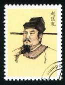 Famous man — 图库照片
