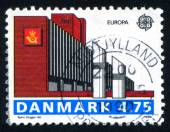 Bureau de poste — Photo