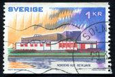 Nordic House Reykjavik — Stock Photo