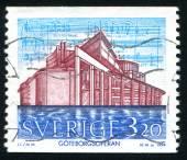 Opera House Gothenburg — Stock Photo
