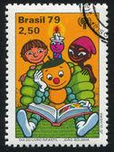 Children IYC Emblem — Stock Photo