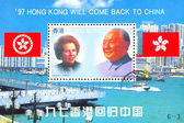 Margaret Thatcher Hong Kong — Stock Photo