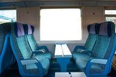 Seats in modern train — Stock Photo