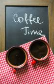 Coffee time — Стоковое фото