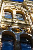 Kiev architecture — Stock Photo
