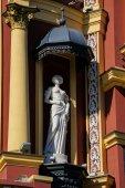 Architecture de Kiev — Photo
