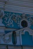 St. Sophia, Kiev — Stock Photo