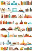 Homes from the world — Stock Vector