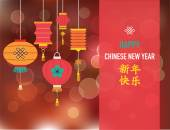 Chinese New Year background with lanterns — Stock Vector