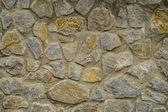 Stone wall texture — 图库照片