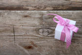 Boxes with gifts tied bows — Stock Photo