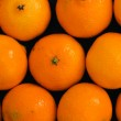 Close up of heap of mandarins — Stock Photo #58997019