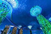 Marina Bay Sands, Singapore — Stock Photo